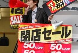 Kinh tế Nhật chính thức suy thoái