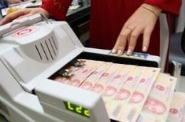 Dự báo lạm phát và những giải pháp chính sách tiền tệ