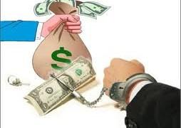Sẽ giám sát chặt hơn việc xử tội phạm tham nhũng