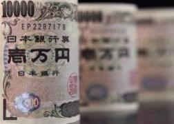 Nhật gồng mình trước cuộc chiến tranh tiền tệ