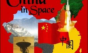 Sức mạnh kinh tế, tài chính thế giới sẽ thuộc về Trung Quốc