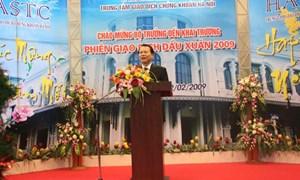 Bộ trưởng Bộ Tài chính Vũ Văn Ninh khai trương phiên giao dịch đầu xuân 2009 tại HaSTC