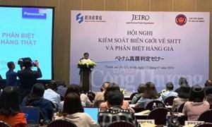 Hải quan TP. Hồ Chí Minh ngăn chặn hàng giả và các vi phạm về sở hữu trí tuệ