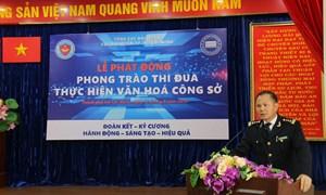 Cục Hải quan TP. Hồ Chí Minh phát động thi đua thực hiện văn hóa công sở