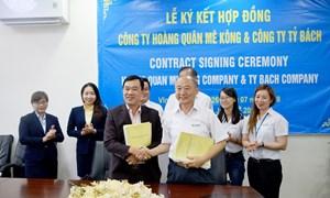 Hoàng Quân cho doanh nghiệp Đài Loan thuê lại 18,2 ha đất làm nhà máy giày xuất khẩu