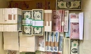 [Video] Dịch vụ đổi tiền lẻ lại