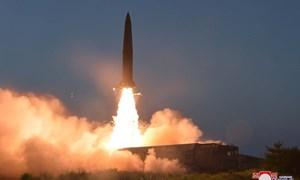 [Video] Giữa đại dịch Covid-19, Triều Tiên phóng tên lửa, MC
