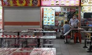 Hoạt động kinh doanh của Singapore vào giai đoạn tệ nhất kể từ 2008