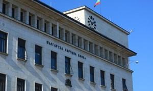 Ngân hàng Bulgaria khóa tài khoản của các quan chức bị Mỹ đưa vào danh sách đen tham nhũng