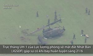 [Video] Trực thăng quân sự Nhật gãy đuôi sau khi hạ cánh khẩn cấp