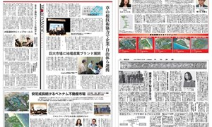 Báo chí Nhật Bản phân tích cơ hội đầu tư vào thị trường bất động sản Việt Nam