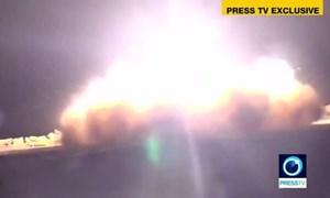 [Video] Iran công bố video khai hỏa