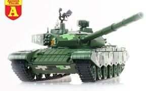 [Infographics] Siêu tăng Type 99 của Trung Quốc chỉ là hổ giấy và sự thừa nhận cay đắng?