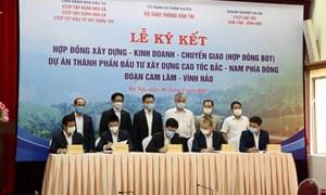 Hơn 8.900 tỷ đồng đầu tư cao tốc Cam Lâm-Vĩnh Hảo