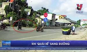 [Video] Khi