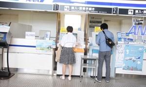 [Video] Du khách mang thịt, hoa quả vào Nhật Bản có thể bị phạt tù 3 năm