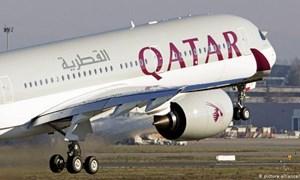 [Video] Qatar Airways được chính phủ cứu trợ gần 2 tỷ USD