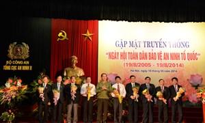 Nhiều cán bộ, nhân viên Vietcombank nhận kỷ niệm chương, giấy khen  Bảo vệ an ninh tổ quốc