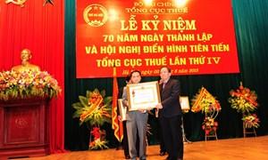 Cục Thuế Thừa Thiên Huế: Phấn đấu hoàn thành xuất sắc nhiệm vụ năm 2015