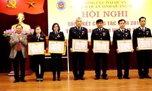 Hải quan Quảng Ninh tổng kết công tác năm 2015, triển khai nhiệm vụ năm 2016