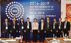 Phó Tổng giám đốc Vietcombank Phạm Thanh Hà làm Chủ tịch VBMA