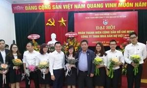 DATC tổ chức thành công Đại hội Đoàn thanh niên