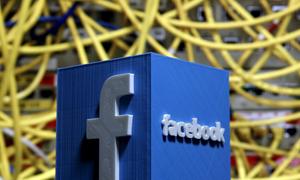 Lại có thêm sự cố rò rỉ dữ liệu người dùng mạng xã hội Facebook