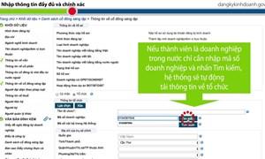 Hà Nội: 100% hồ sơ đăng ký doanh nghiệp nộp qua mạng