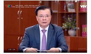 Bộ trưởng Đinh Tiến Dũng: Có thể tiết kiệm 700 tỷ đồng nếu giảm đi công tác, hội nghị