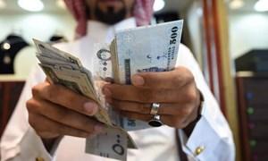 Dưới cú đánh kép, dự trữ ngoại hối của Arab Saudi giảm nhanh nhất trong gần hai thập kỉ