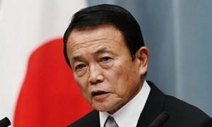 Nhật Bản kêu gọi ADB giảm cho vay với nước không còn cần hỗ trợ