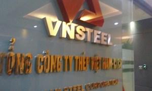 Phân tích hiệu quả kinh doanh tại các doanh nghiệp thuộc Tổng công ty Thép Việt Nam