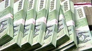 Hàn Quốc dự kiến tung ra gói ngân sách bổ sung thứ tư gần 6 tỷ USD