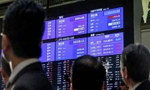 Cổ phiếu Châu Á đạt đỉnh trong 14 tuần