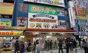 Nhật Bản: Doanh số bán lẻ giảm mạnh nhất trong hơn 4 năm rưỡi