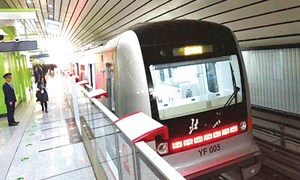 Tàu điện ngầm không người lái