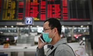 Trung Quốc đang cố gắng kiềm chế đồng NDT