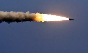 Chính sách phòng, chống phổ biến vũ khí hủy diệt hàng loạt