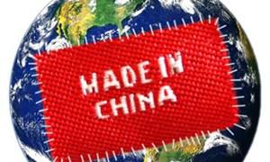 Trung Quốc sẽ không còn là công xưởng của thế giới