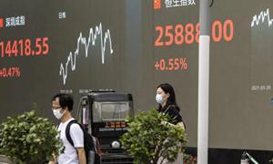 Trung Quốc lo ngại dòng vốn nước ngoài tháo chạy khỏi thị trường