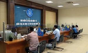Bảo hiểm Xã hội Việt Nam - Một phần tư thế kỷ góp phần sự nghiệp an sinh