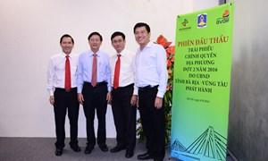 Phát hành thành công trái phiếu chính quyền địa phương tỉnh Bà Rịa - Vũng Tàu