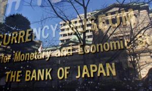 Ngân hàng trung ương Nhật sẽ hạ dự báo lạm phát