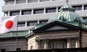 Ngân hàng trung ương Nhật giữ nguyên chính sách tiền tệ