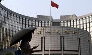 Ngân hàng Trung ương Trung Quốc tăng lãi suất repo ngược kỳ hạn 28 ngày