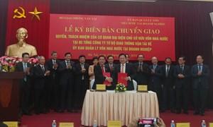 """""""Siêu ủy ban"""" chính thức quản lý 46.000 tỷ vốn tại VNA, Vinalines, VNR, ACV, VEC"""