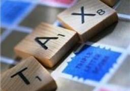 Thực hiện cắt giảm thuế xuất khẩu, nhập khẩu ưu đãi theo cam kết WTO