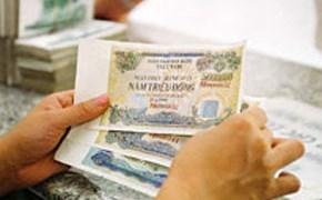 Ngày 5/12, huy động 2.300 tỷ đồng trái phiếu Chính phủ