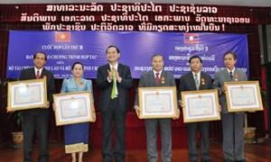 Thứ trưởng Nguyễn Hữu Chí: Quan hệ hợp tác giữa hai Bộ Tài chính Việt Nam - Lào ngày càng được củng cố và phát triển