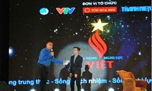 Phát động lần 2 chương trình Tỏa sáng Nghị lực Việt
